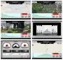 Housefit TIRO 100 iTrain console+